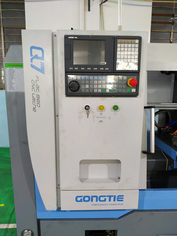GONGTIE CNC :TYPICAL APPLICATION IN AUTO FIELD