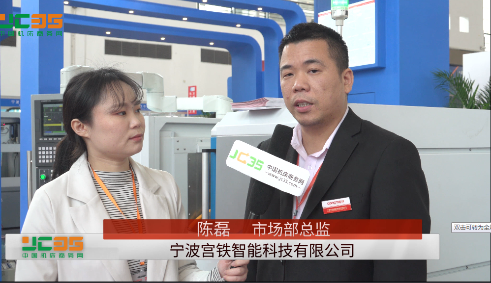 one interview of GONGTIE sale manager on show